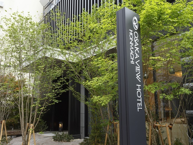 大阪ビューホテル本町 / 【早期割60】【レジャー】3つの路線が交差する地下鉄「本町駅」より徒歩2分【素泊り】