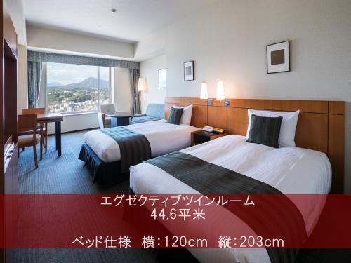 ホテル日航大分 オアシスタワー エグゼクティブツイン(禁煙)44.6平米