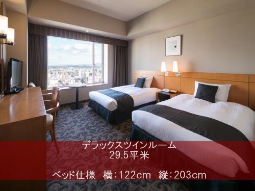ホテル日航大分 オアシスタワー デラックスツイン(禁煙)29.5平米