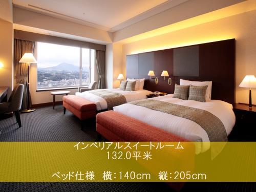 ホテル日航大分 オアシスタワー インペリアルスイート(禁煙)132.0平米