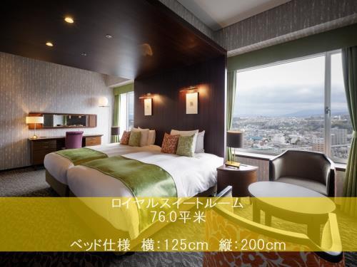 ホテル日航大分 オアシスタワー ロイヤルスイート(禁煙)76.0平米