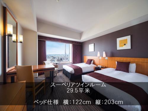 ホテル日航大分 オアシスタワー / 禁煙スーペリアツイン(補助ベッドも置ける広めのツイン♪)