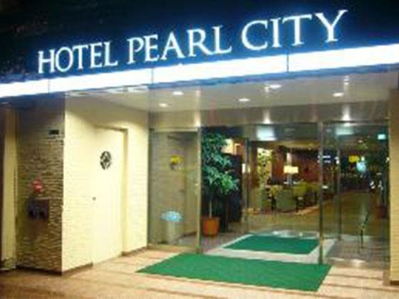 ホテルパールシティ黒崎