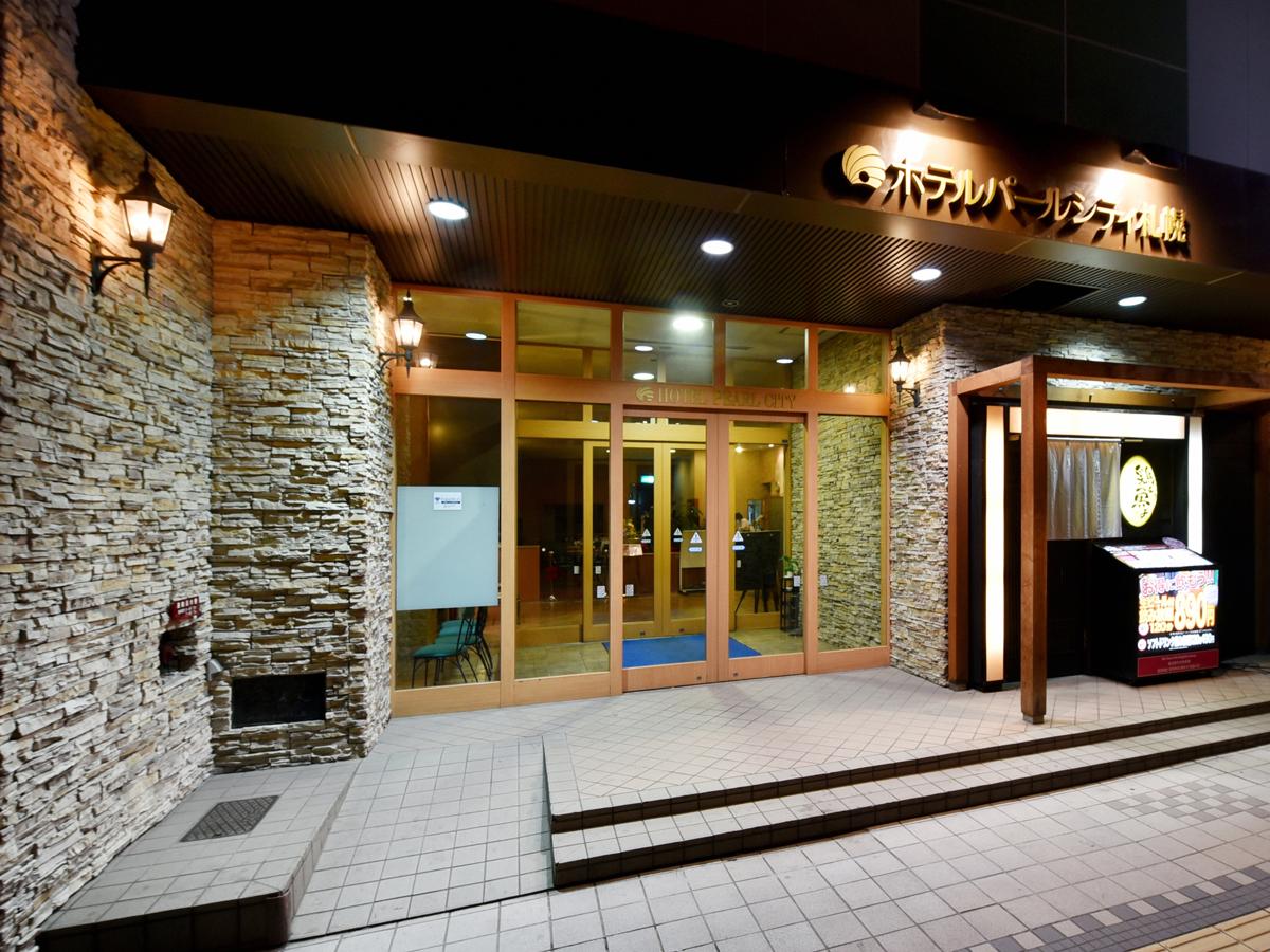 ホテルパールシティ札幌 / ◆【早期割引30】グッドバリューステイ(軽食サービス)素泊り