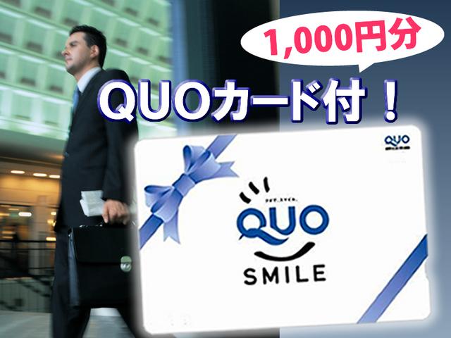 プレジデントホテル水戸 / QUOカード1,000円分付♪(素泊り) 全館Wi-Fi接続無料!