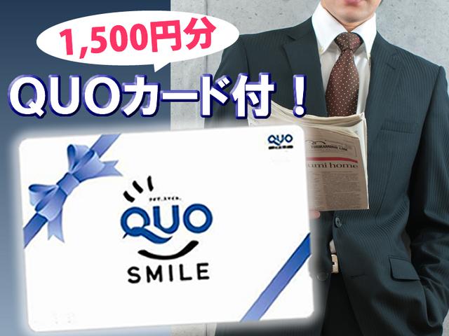 プレジデントホテル水戸 / QUOカード1,500円分付♪(素泊り) 全館Wi-Fi接続無料!