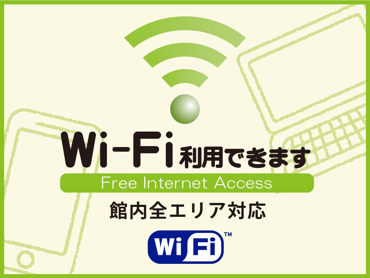 プレジデントホテル水戸 / 素泊りプラン♪ビジネスにもレジャーにも!お部屋代のみのシンプルプラン☆ 全館Wi-Fi接続無料!