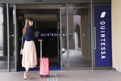 クインテッサホテル伊勢志摩 【シンプルステイ】ゆとりと機能性を重視した客室で/素泊り ~HP予約特典付きで~