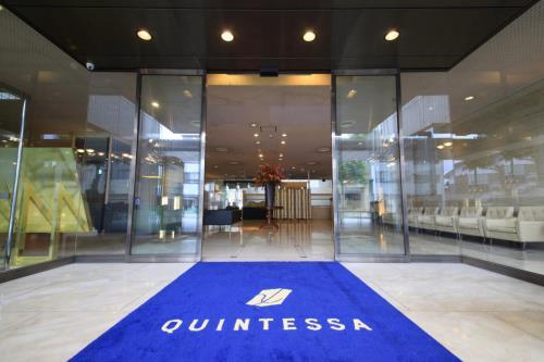 クインテッサホテル大垣 / 【シンプルステイ】 ゆとりの広さに機能も充実。ビジネス・観光の旅の拠点として