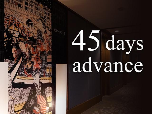 両国ビューホテル / 【早得45】【素泊り】45日前までの予約でお得*JR両国駅より徒歩30秒*