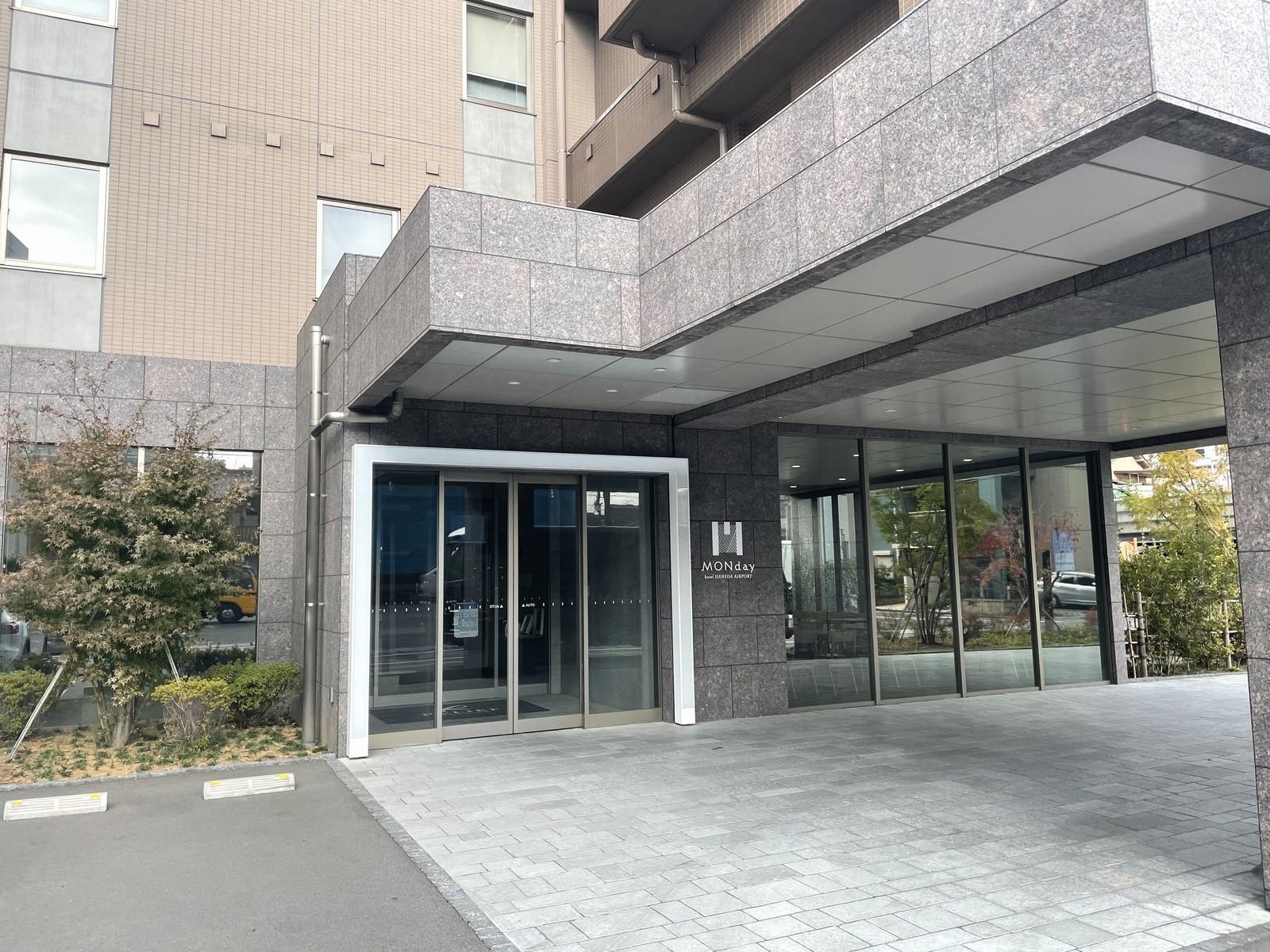hotel MONday 羽田空港 【スタンダードプラン】大鳥居駅から徒歩2分/羽田空港まで約10分♪<期間限定!無料朝食BOX付>