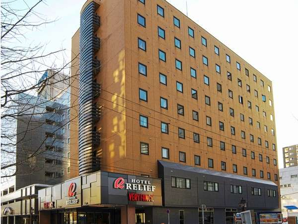 ホテルリリーフ 札幌すすきの / とにかく安く泊まりたい!スタンダードプラン♪【素泊り】