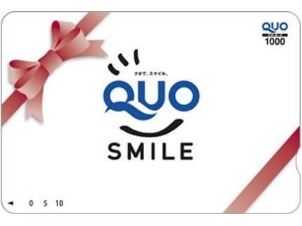 レンブラントスタイル札幌 / 【QUOカード1,000分付】ビジネスマンに嬉しいQUOカード付プラン(食事なし)