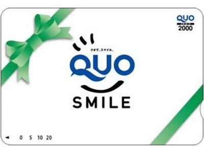 レンブラントスタイル札幌 / 【QUOカード2,000分付】ビジネスマンに嬉しいQUOカード付プラン(食事なし)