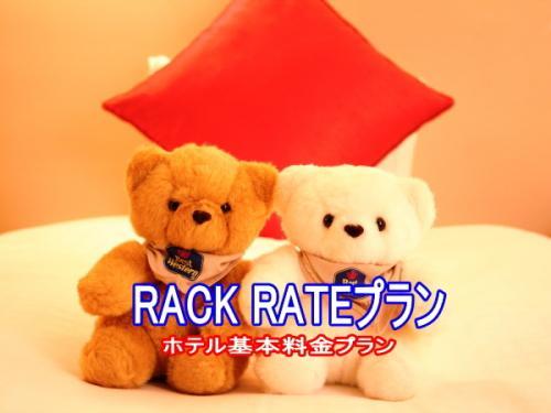 ベストウェスタン横浜 / RACK RATEプラン【食事なし】羽田空港からのアクセスも抜群!鶴見駅より徒歩3分