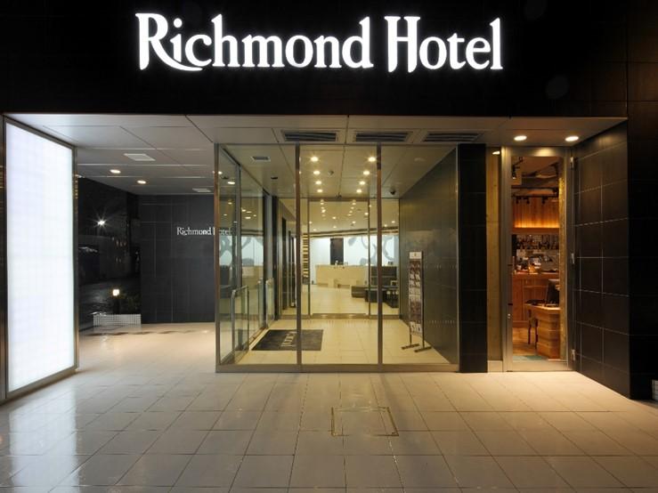 リッチモンドホテル浅草 / 【浅草を味わう♪】5種類から選べる新・朝定食プラン