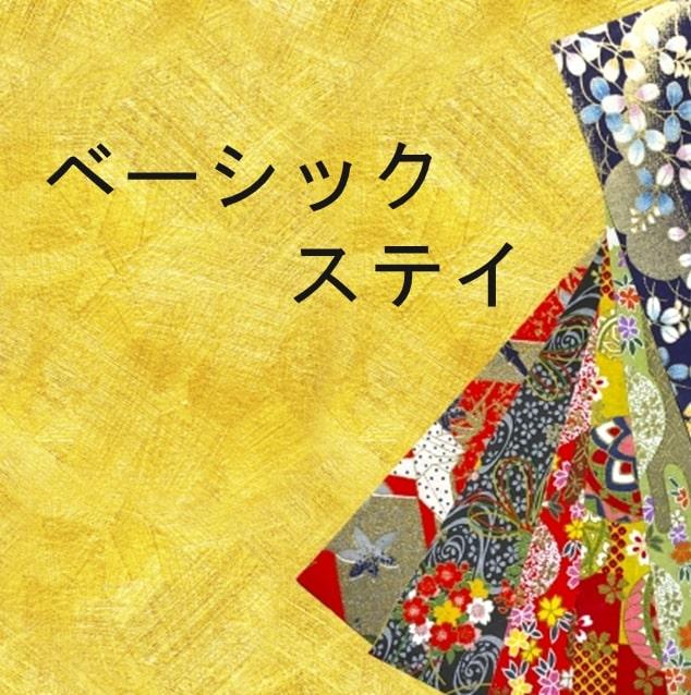 リッチモンドホテル浅草 / 【アクセス抜群&駅チカ】観光・ビジネスに最適!シンプルステイ《食事なし》
