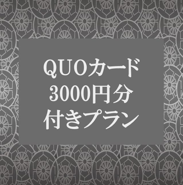 リッチモンドホテル浅草 / 【喫煙】モデレートシングル