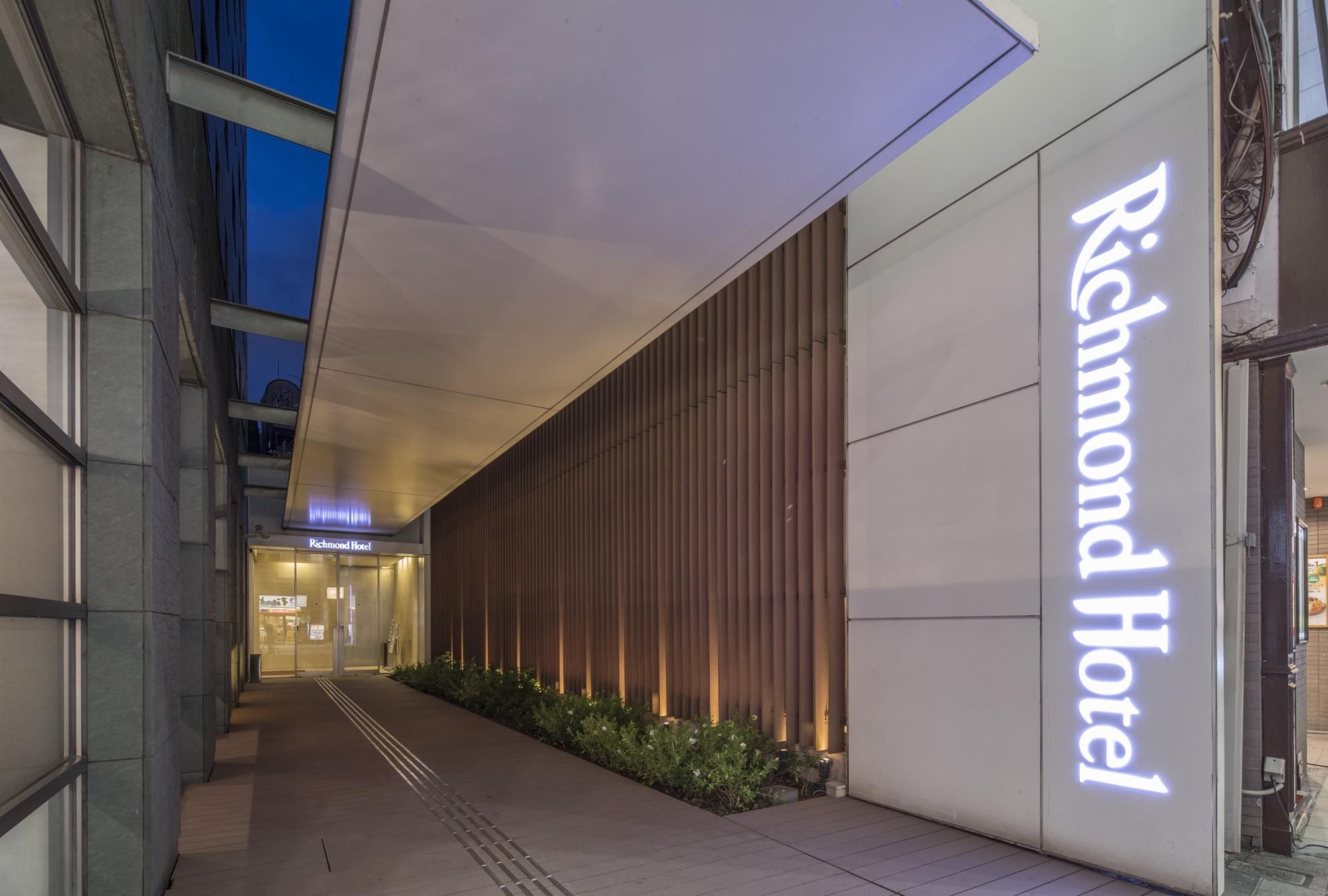 リッチモンドホテル熊本新市街 / ◆【喫煙】ハリウッドツイン/シングルユース