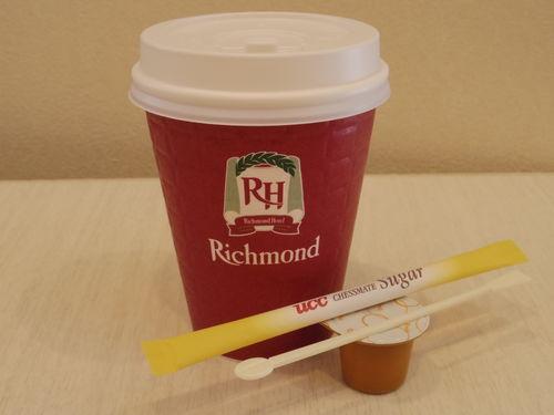 リッチモンドホテル松本 / ◆【出張応援!】ビジネスプラン+朝食付◆