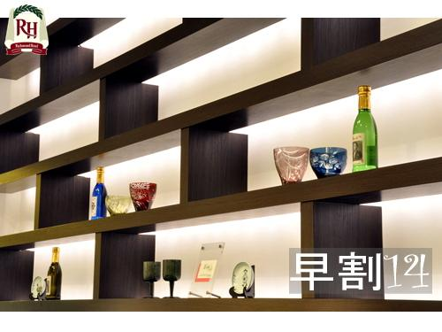 リッチモンドホテル長崎思案橋 / 【ビジネス・ひとり旅】14日前の予約でお得に!早割プラン