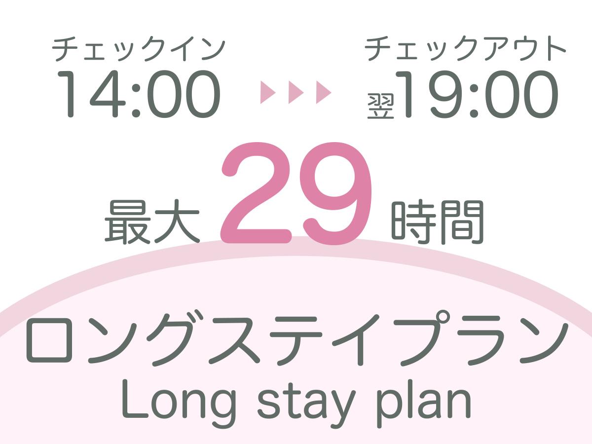 リッチモンドホテル福岡天神 / ※禁煙※モデレートシングル・18平米・1名