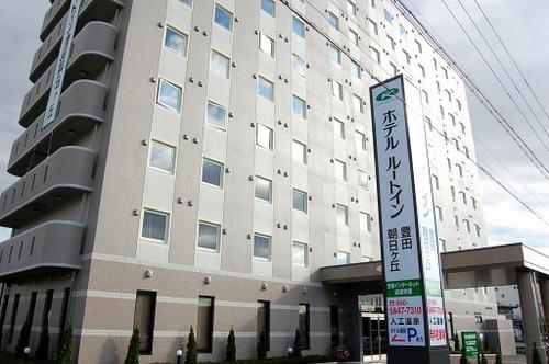 ホテルルートイン豊田朝日ヶ丘 / 朝食付き