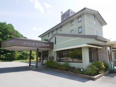ホテルルートインコート軽井沢 / 喫煙ダブル