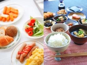 ホテルルートイン登米 / 朝食付き