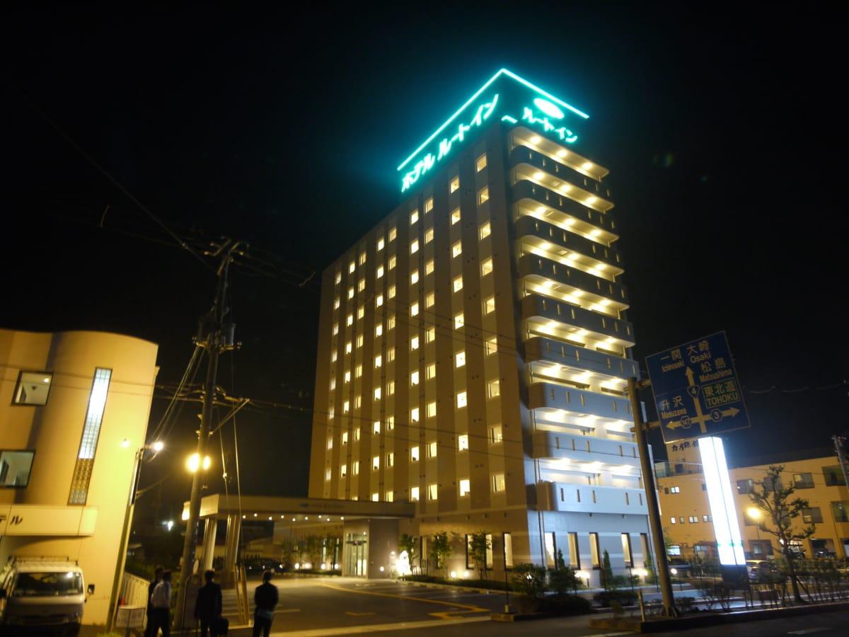 ホテルルートイン仙台大和インター / スタンダードプラン