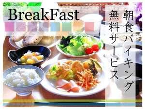 ホテルルートイン札幌白石 / 朝食付き