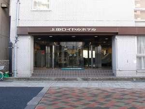 上田駅前ロイヤルホテル / 喫煙シングル