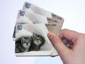 スマイルホテル旭川 ビジネス応援/1000円分のQUOカードが含まれるプラン