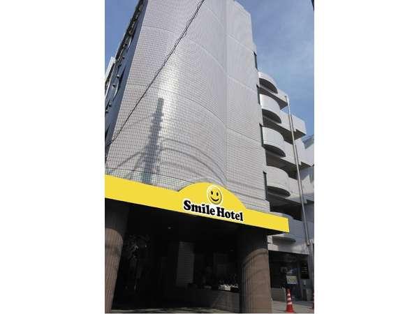 スマイルホテル東京阿佐ヶ谷 寝るだけの素泊りプラン!!JR阿佐ヶ谷駅徒歩1分♪新宿駅から乗り換えなしで約10分