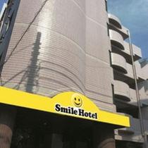 スマイルホテル東京阿佐ヶ谷 12時チェックアウトプラン(通常10時)☆JR阿佐ヶ谷駅徒歩1分♪新宿駅から乗り換えなしで約10分
