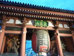 スマイルホテル浅草 / 【素泊まり】シンプルステイプラン