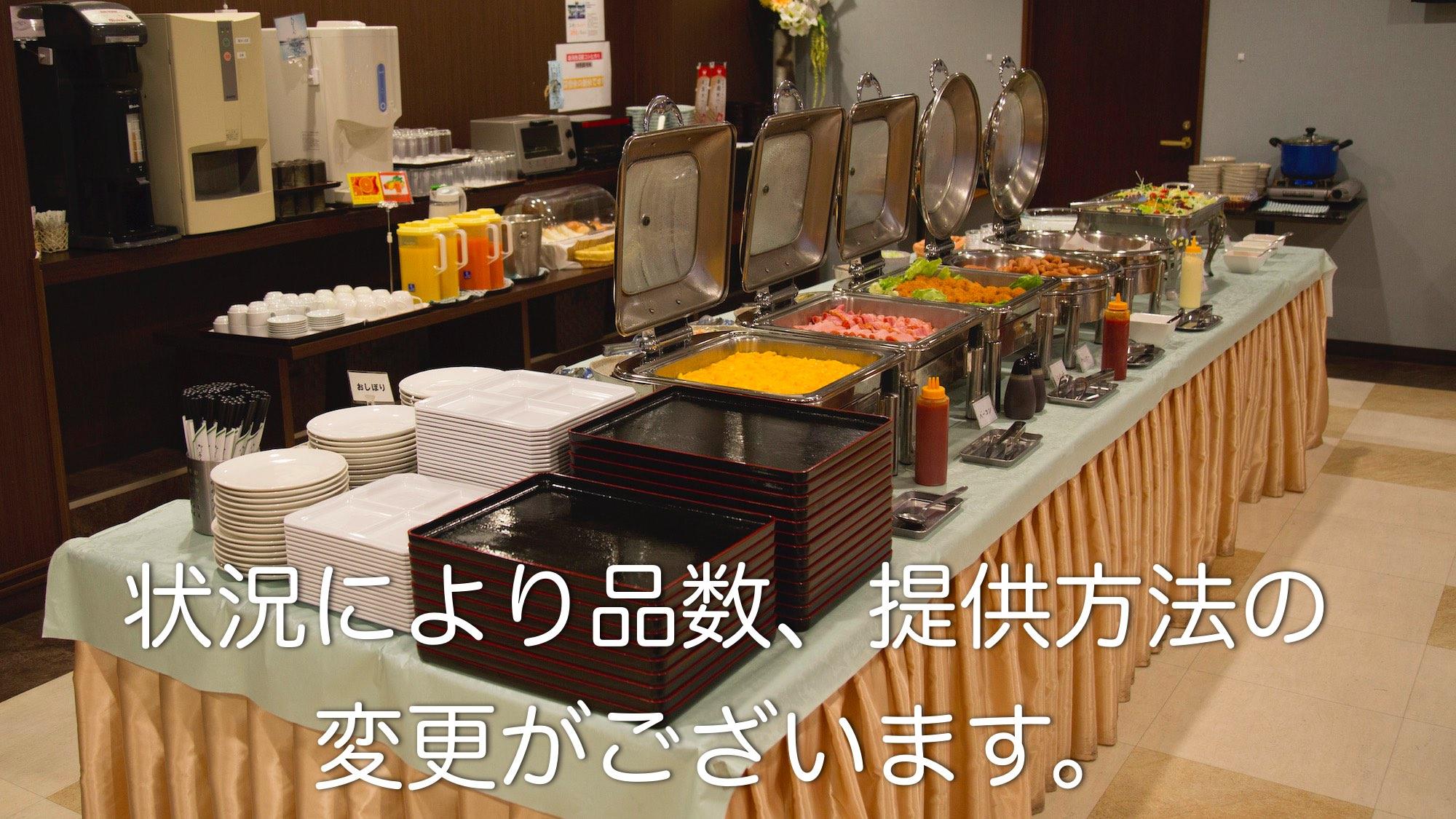 スマイルホテル厚木 【朝食付】★毎日安心価格★