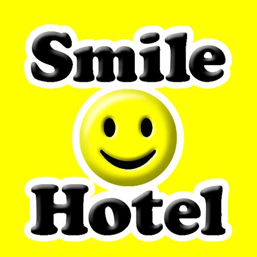 スマイルホテル郡山 / 毎日がお得!スタンダードプラン【素泊まり】