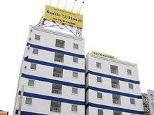 スマイルホテル函館 / 【♪スタンダードプラン♪】 素泊り♪