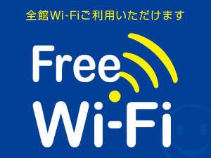 スマイルホテル奈良 / シーズンプラン【素泊まり】