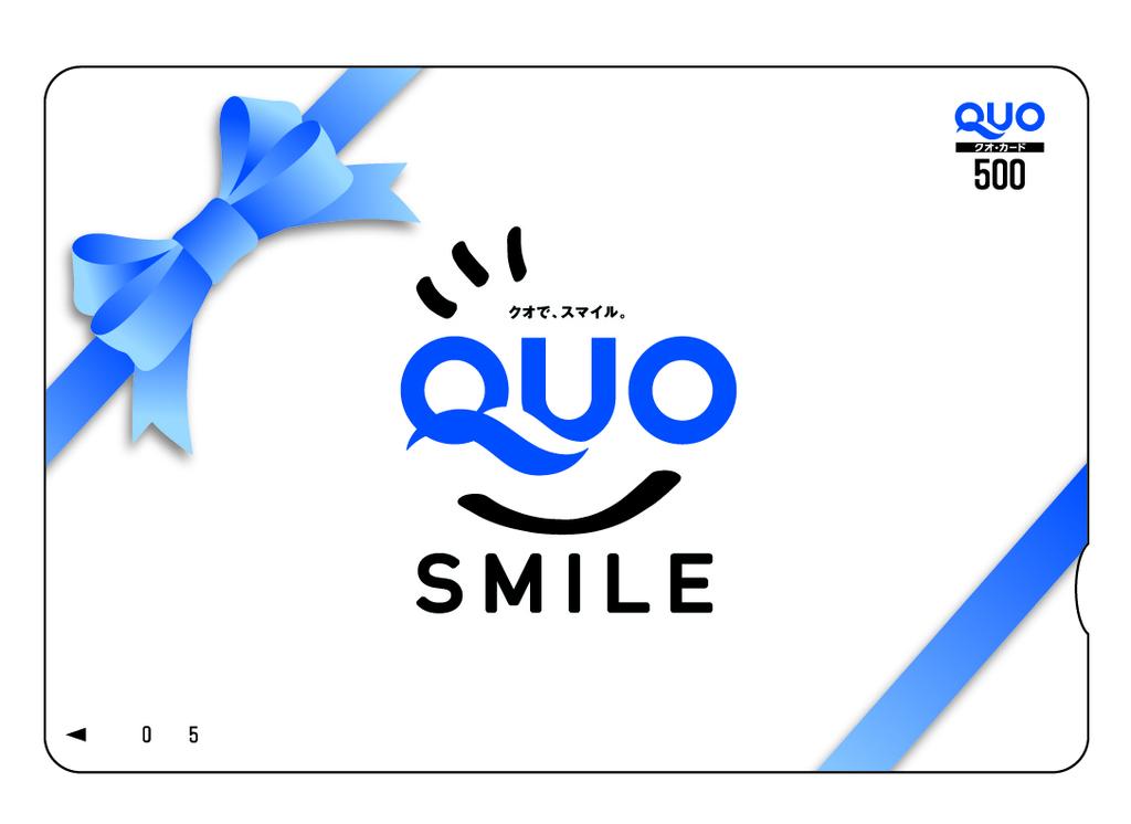 スマイルホテル奈良 / 【QUOカード500円プレゼント】出張応援プラン(朝食付き)