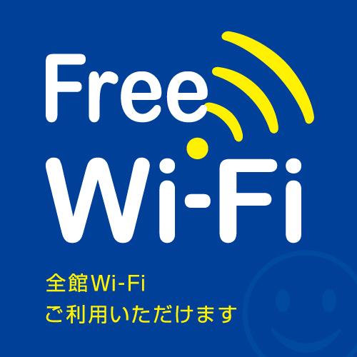 スマイルホテルプレミアム大阪本町 【素泊り】シンプルステイプラン