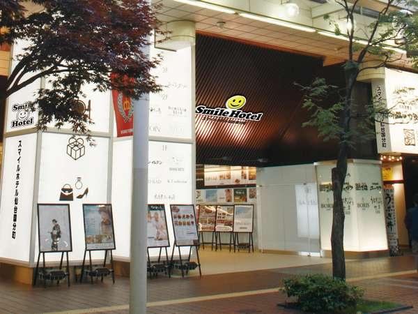 スマイルホテル仙台国分町 / シングル(喫煙)