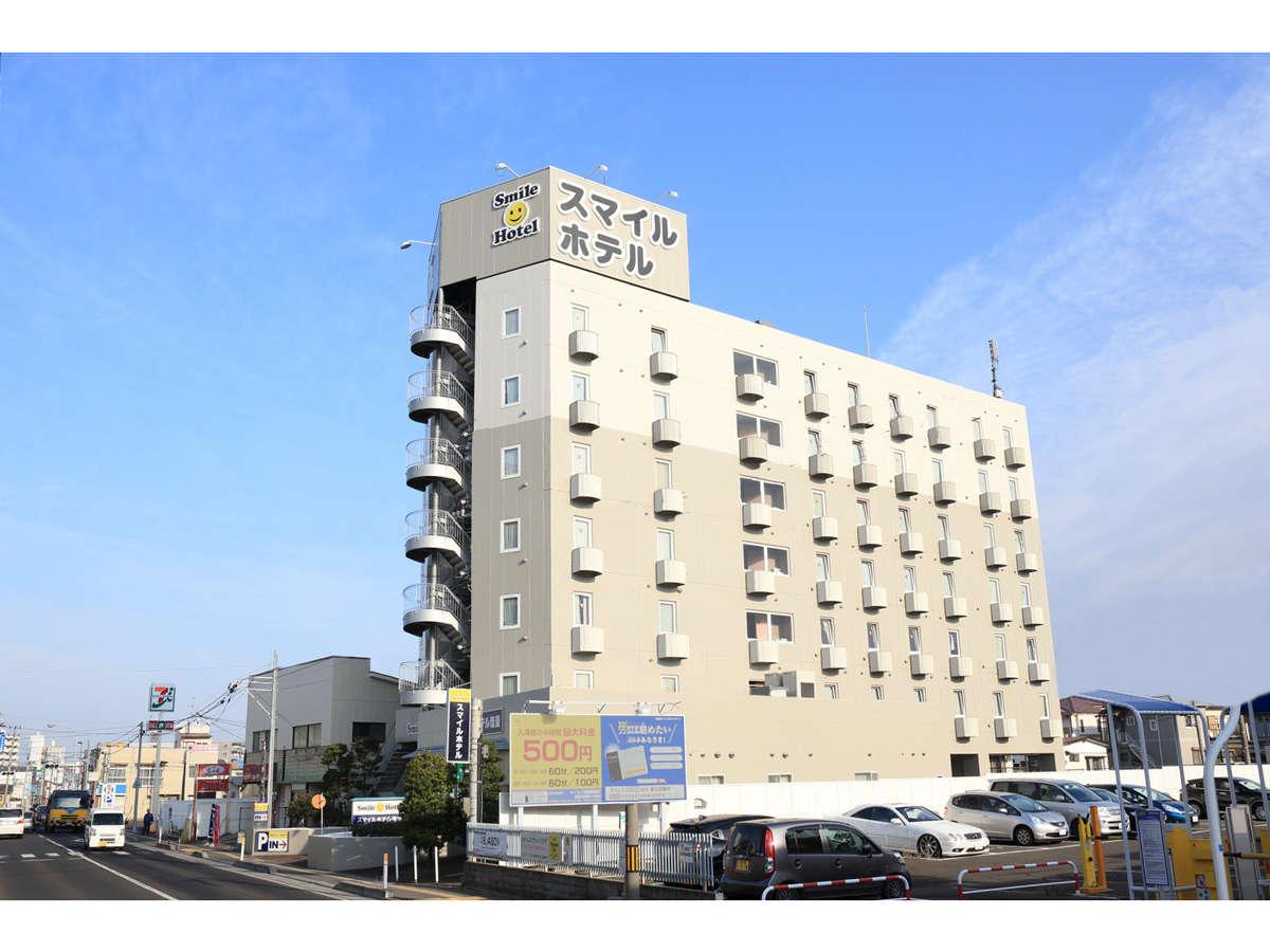 スマイルホテル塩釜 / 【直前までご予約OK!】スマイル バリューステイプラン(素泊まり)