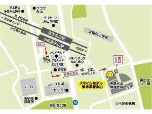スマイルホテル東京多摩永山 / 【素泊まり】シンプルステイプラン!:N