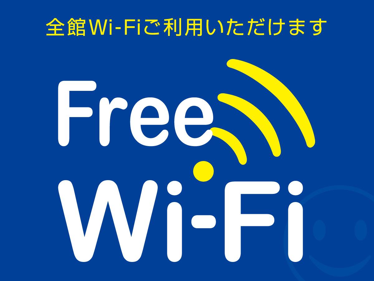 スマイルホテル宇都宮西口駅前 / 【全室禁煙】ツインルーム