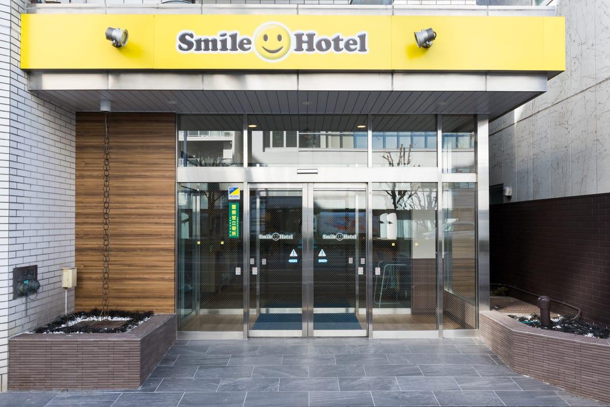 スマイルホテル宇都宮 / 《素泊まり》出張・レジャーを快適に♪シンプルステイプラン
