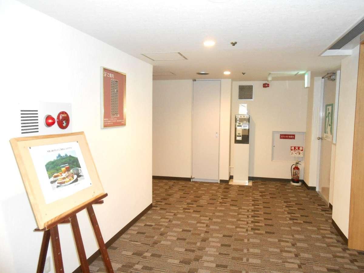 スマイルホテル和歌山 / 【早期得割】14日前までの予約がお得です★