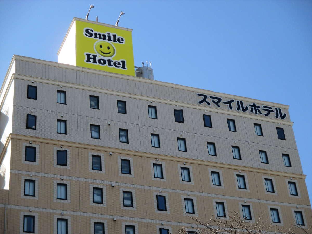 スマイルホテル静岡 / 【室数限定】絶対お得!スマイルAカードプラン 【軽朝食無料サービス!】