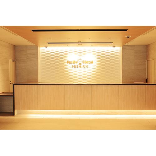 スマイルホテルプレミアム札幌すすきの のんびり12時アウト♪ロングステイプラン【素泊まり】